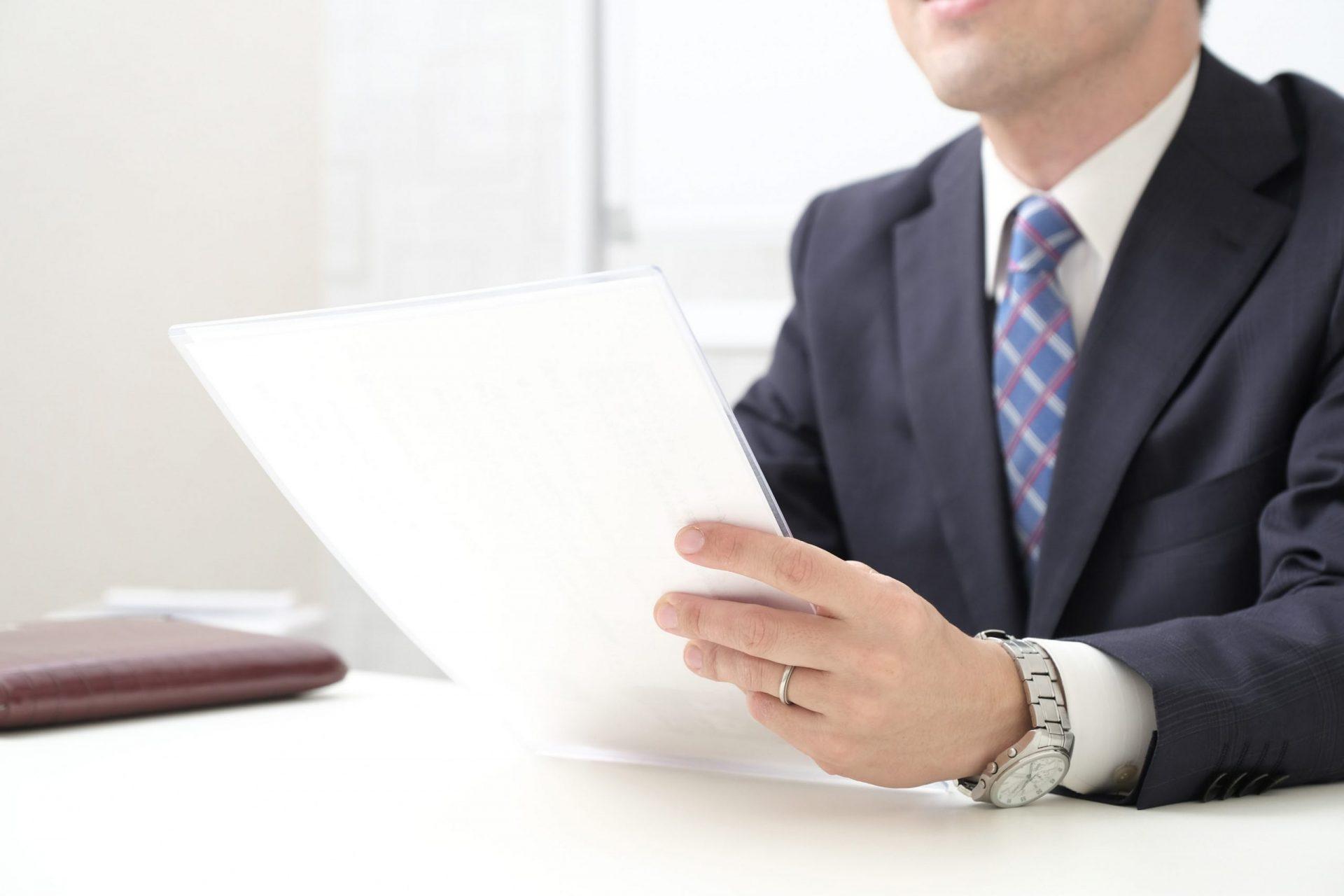 【1月15日現在 最新情報】士業事務所が監理団体運営を行う際に検討すべき3つのポイント